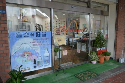 「富士の淡雪」をご使用いただいたお客様から 商品についてのお声をいただきました。